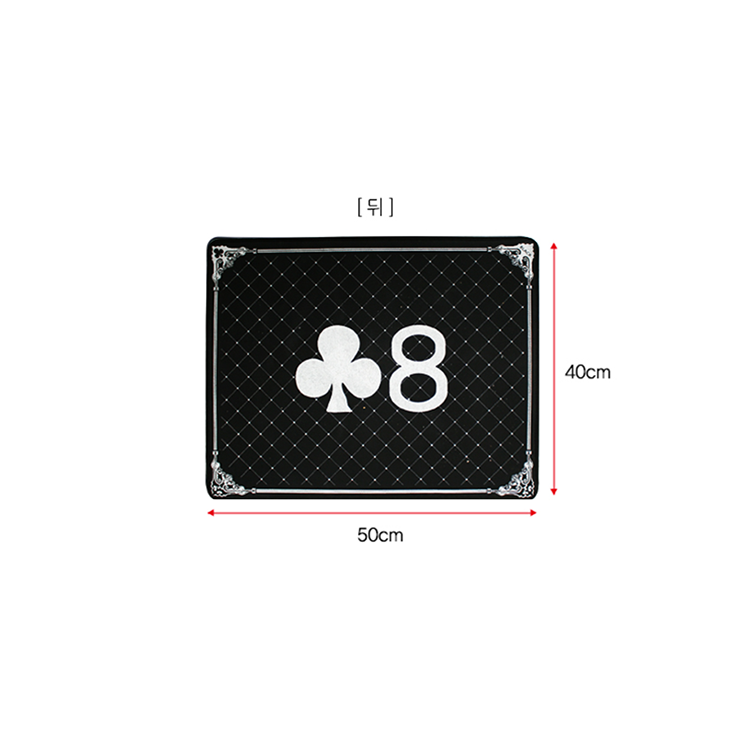 High Class Close Up Pad (Black) by JL Ma