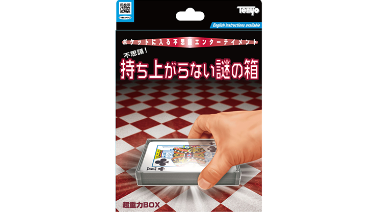 Ultra Gravity Box 2020 by Tenyo Magic Trick