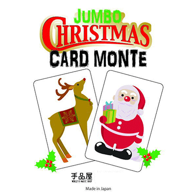 Christmas Card Monte Trick