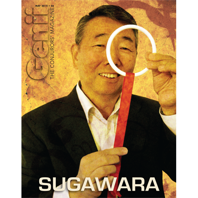 "Genii Magazine ""Sugawara"" May 2014 Book"