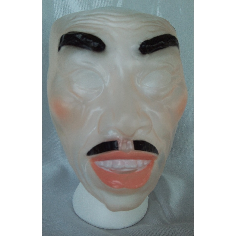 Transparent Mask Oriental Male